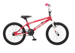 Buy A Rooster Radical Kids Bmx Bike From E Bikes Direct Outlet