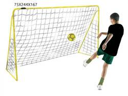 Kickmaster Multipurpose Premier Goal with 3-Ply Netting - 7ft Thumbnail