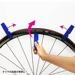 Bike bicycle Cycling Heavy Duty Steel Tire Lever Set X3P7 B4U3